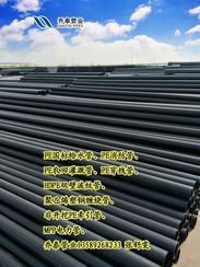 周口聚乙烯排水管各种口径厂家直销