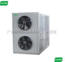 中药材空气源热泵烘干机组