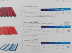 YX32-210-840隐藏式彩钢板