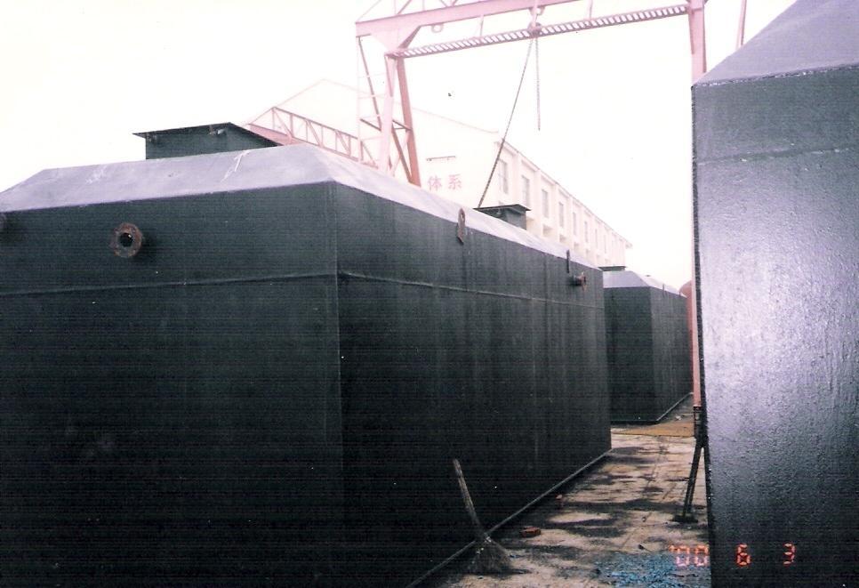供应WSZ-A钢制一体化污水处理设备