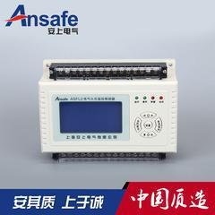 防火漏电报警器接线图  防爆火灾报警器 火灾报警监控器生产厂家价格