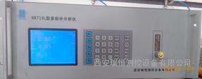 NR720L智能红外CO2分析仪