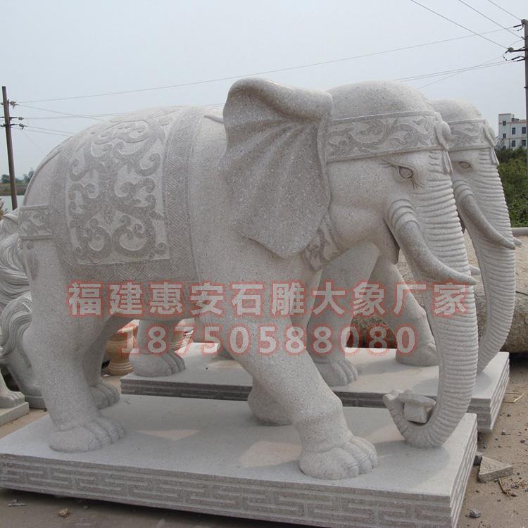 福建惠安石雕动物厂家直接供应仿古石雕大象 风水神兽