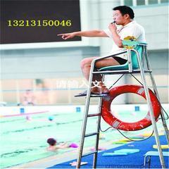 游泳池救生用品救生椅/救生圈/救生杆低价促销