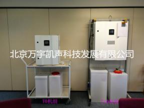 丹麦DCW高效杀菌消毒设备机组