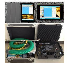 MCDX建筑门窗动风压性能现场检测设备