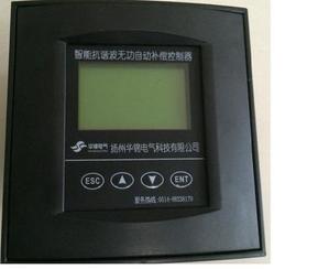 24回路动态分相补偿控制器