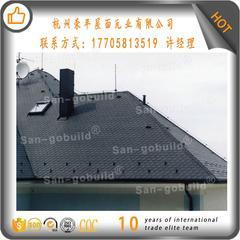 供应沥青瓦-南京沥青瓦-17705813519