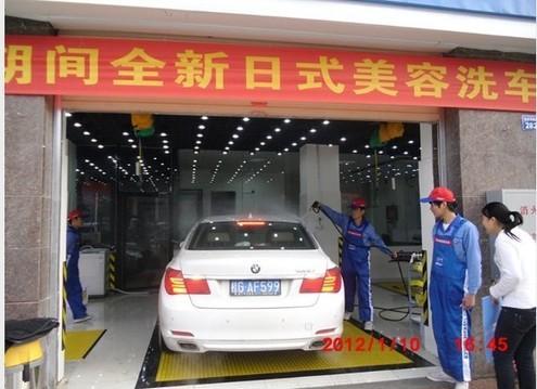 洗车店面装修设计效果图欣赏 广西来宾赛浪汽车美容店 来