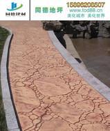 杭州压模地坪/杭州彩色混凝土/杭州艺术压花地坪/杭州压模混凝土