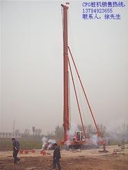 长螺旋钻孔机型号CFG23型