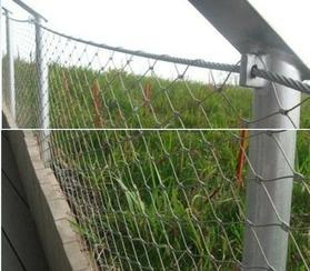 动物园环保型钢丝绳柔性防护网