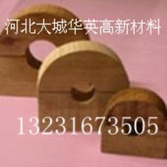 管道保冷木托,方圆空调木托,防腐木托