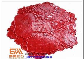 上海艺术地坪模具哪家好? 上海异美