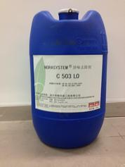 NORASYSTEM C503L0广谱型异味去除剂