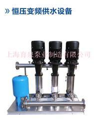 恒压变频供水设备YQ2