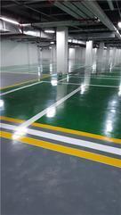 虹润制漆提供全面的停车场地坪漆服务,用户认准的建筑建材品牌