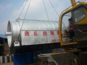 纸浆料炼油设备