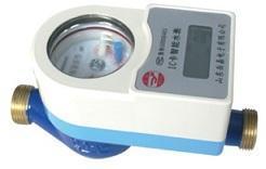 DN15-DN150型IC卡预付费冷水表