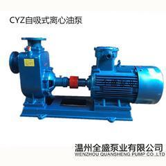 CYZ自吸式离心油泵/50CYZ-A-50