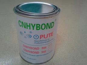 CNHYBOND944底涂剂/助粘剂