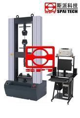 WDW-M系列微机控制电子万能试验机