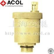 供应国产黄铜暖气自动排气阀-黄铜自动排气阀厂家-ACOL