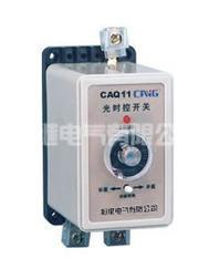 CAQ11(GSK-40)光时控开关