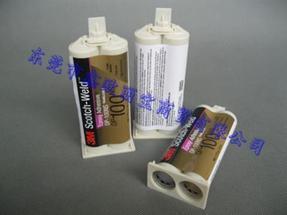 3MDP-100NS,3M不留挂胶粘剂,100%美国原装正品