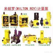 米顿罗计量泵GB0250PP1MNN米顿罗
