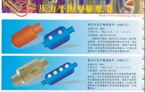 无盲板力(内压推力)复式双外压平衡型波纹补偿器推荐
