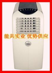TCL KYD-32/DY钛金移动空调1.5P冷暖
