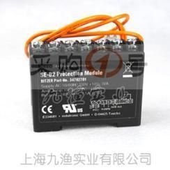 比泽尔压缩机保护模块SE-B1/SE-B2/SE-E1