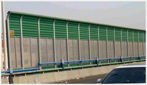 高速公路声屏障/居民区高速公路声屏障