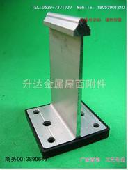 镀铝锌直立锁边屋面板固定支架