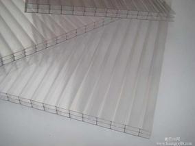 8mm蜂窝阳光板温室阳光板
