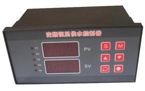 美德龙MHD-3000型变频恒压供水控制器