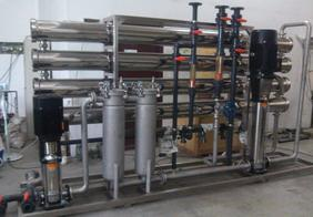纳滤膜浓缩分离设备 NF膜浓缩提纯设备 膜分离提纯设备