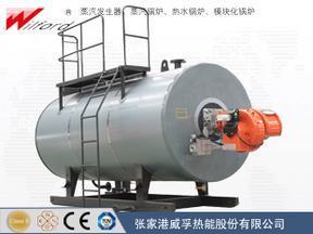 燃油气常压热水锅炉价格