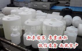 5吨塑料储罐
