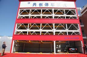 郑州立体车库生产厂家