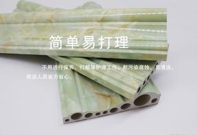 石塑线条 仿大理石线条 广州市先美生产厂家