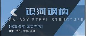 湖南网架结构工程公司 湖南拱形波纹钢屋盖公司