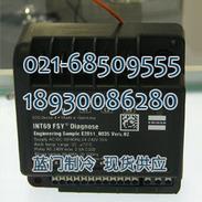 复盛压缩机专用马达保护器