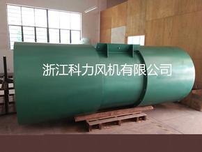 科力风机 SDS隧道射流风机  隧道射流风机生产厂家