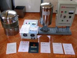 WTS-2A型水箱消毒器北京麒麟公司