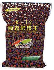 销售沈阳保温砂浆 保温砂浆厂家 保温砂浆价格15942891255
