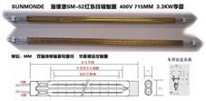 海德堡SM52专用孪管半镀金红外线加热灯