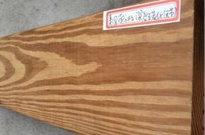 炭化木、深度炭化木的价格,炭化木去哪买