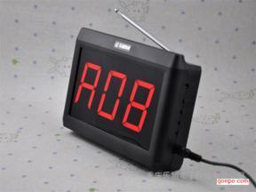 LE188A 三位语音小主机 无线呼叫器 主机